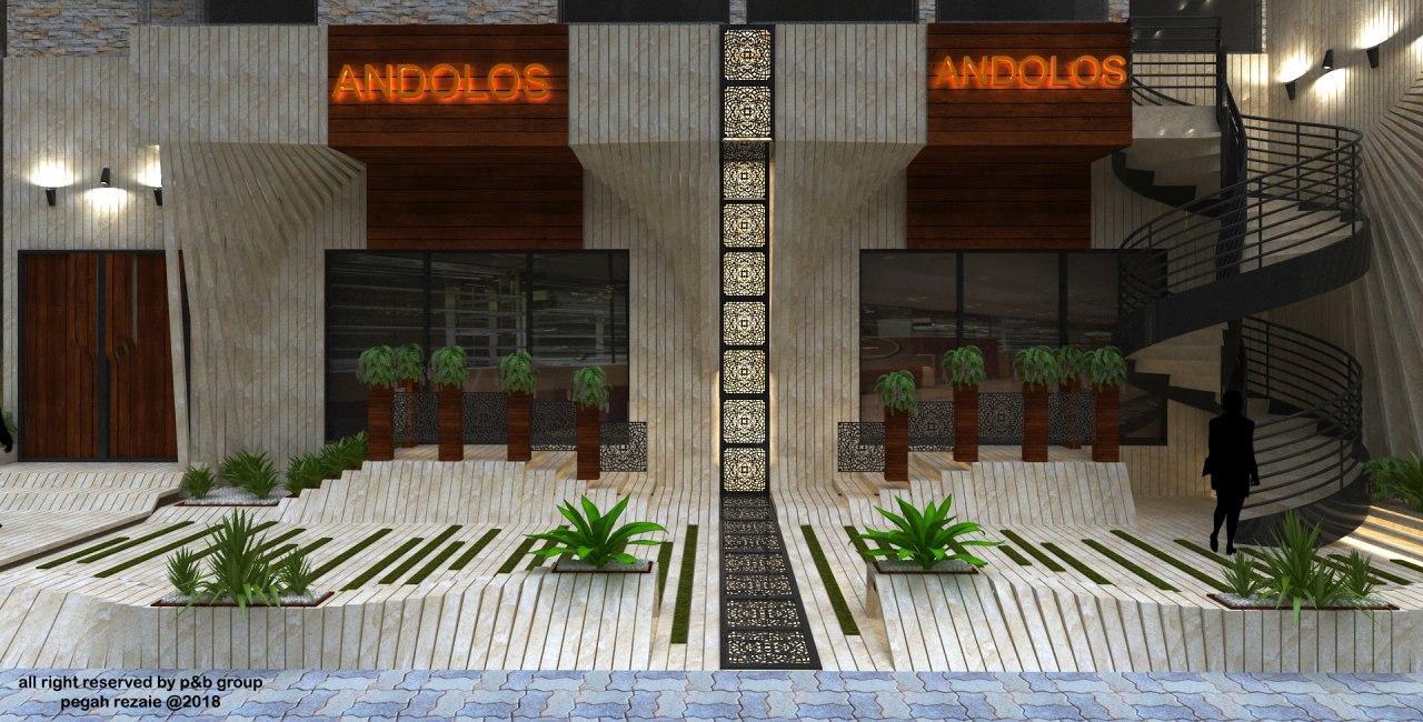 Andolos Confectionery